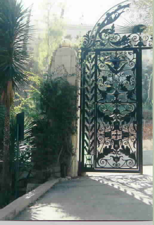 Shrine Gardens: Gate from Hazionut